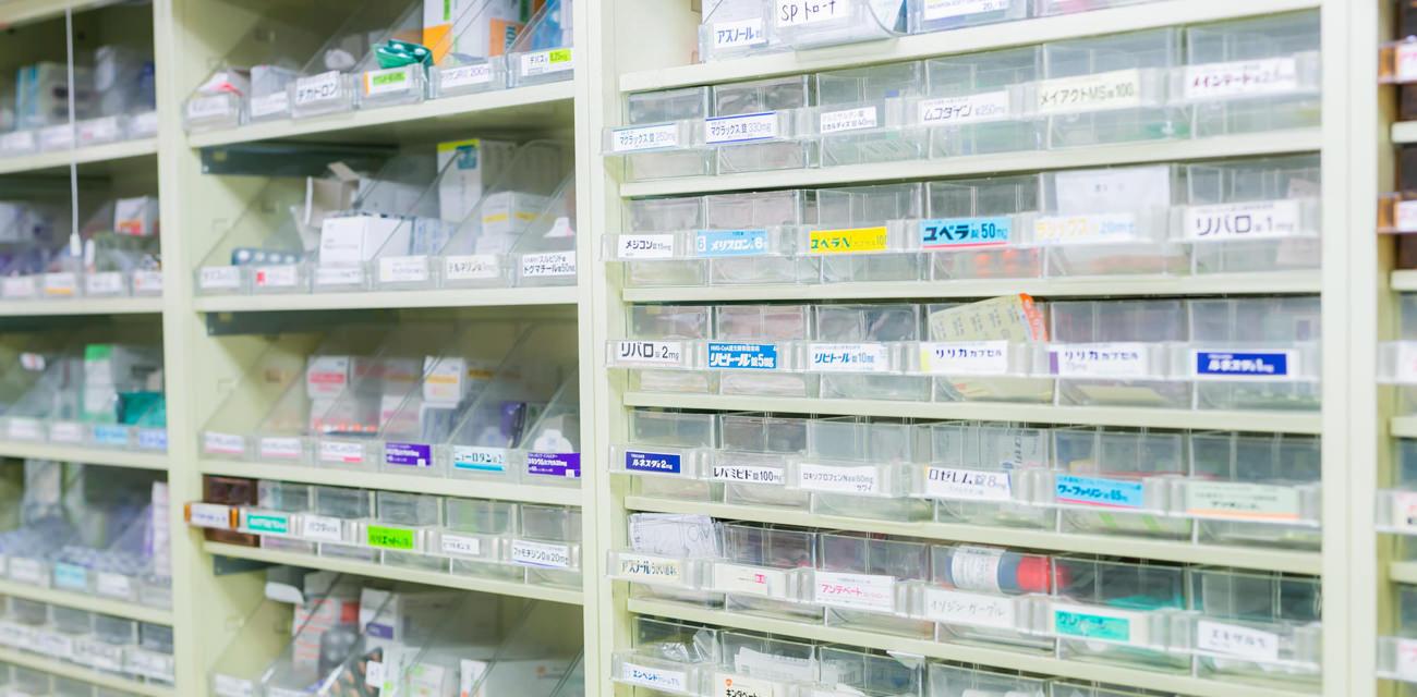 くぼ薬局のイメージ