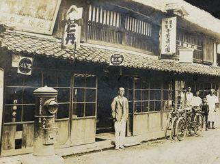 1868年当時のイメージ
